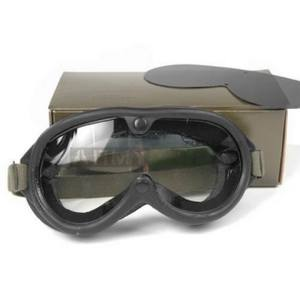 67da16a02 Orig. armádne okuliare | Army shop ARMYTOP Bratislava
